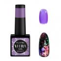 Vitra Фиолетовый 10 мл