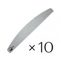 Сменный абразивный файл 150 - 10 шт