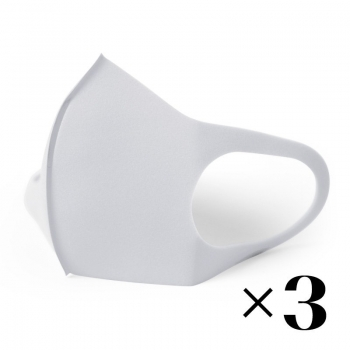 Reusable mask. White x3