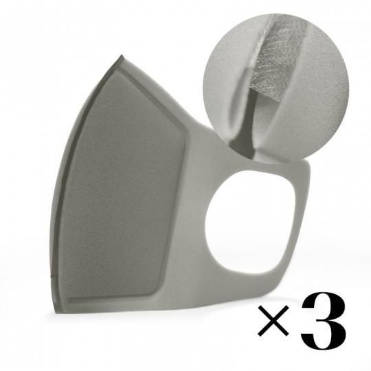 Многоразовая маска с фильтром. Серая x3