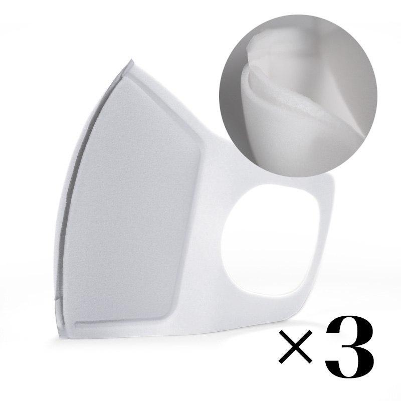 Многоразовая маска с фильтром. Белая x3