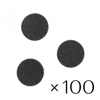 Абразив 150 - 25 мм. 100 шт