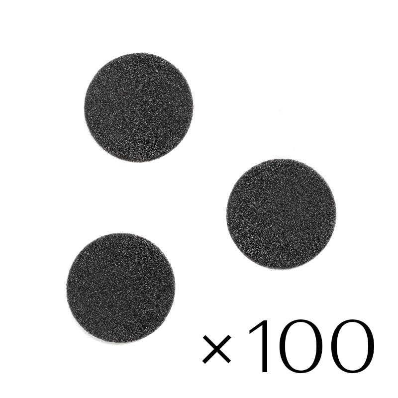 Refill rings 150 -25 mm. 100 pcs