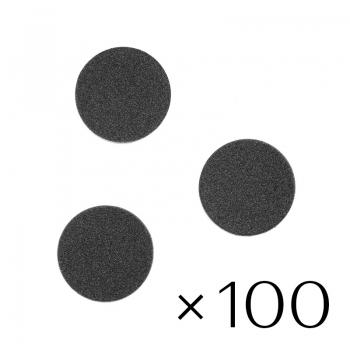 Абразив 240 - 25 мм. 100 шт