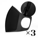 Многоразовая маска с фильтром. Черная x3