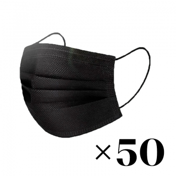 Black 3-layer protective mask 50 pcs