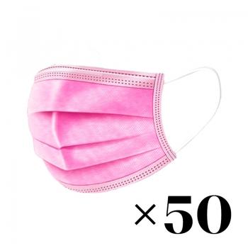 Pink 3-layer protective mask 50 pcs