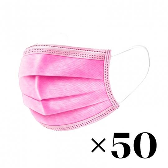 Розовая 3-х слойная маска 50 шт
