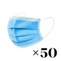 Синяя 3-х слойная маска 50 шт