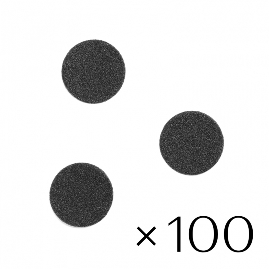 Абразив 150 - 20 мм. 100 шт