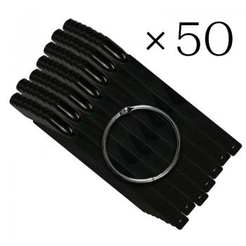 Tip sticks must 50 tk