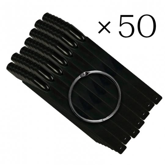 Типсы черные 50 шт